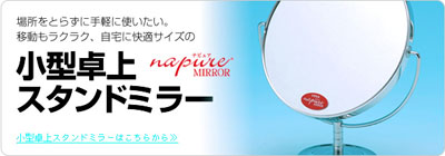 napure_item01 blog.jpg